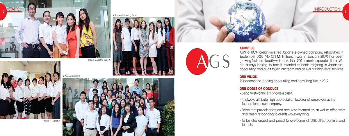 AGSお問い合わせページ用のアイキャッチ