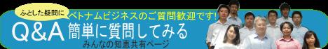 qa_banner001
