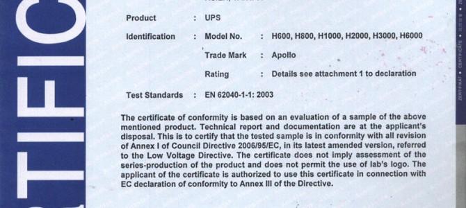 (日本語) ベトナム商工省はアセアンに属する商品に対して、原産地証明書の発行規定を変更した