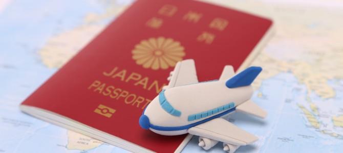(日本語) 外国人を対象とするベトナム出入国管理法令の施行(2015年1月1日付)