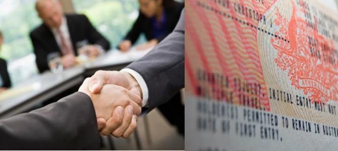 (日本語) ベトナム出張・長期滞在に使える「ビジネスビザ」「観光ビザ」取得方法(2014年12月現在)