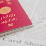 【ブログ】ビザ(VISA)とワークパミット(労働許可証/WP)について~Part2~