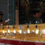 【ブログ】ベトナムの金神話