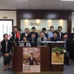 2017年11月21日(火) JETROホーチミンオフィスで行われた、北海道IT企業様向けセミナーで講師を務めさせていただきました。