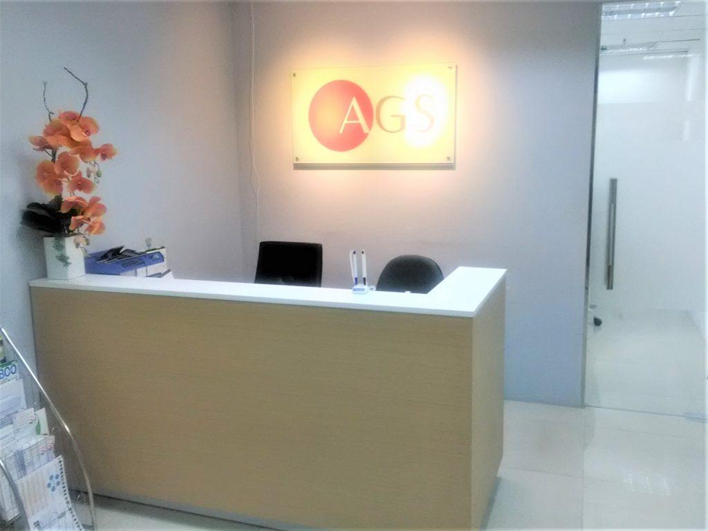agshanoi_reception2
