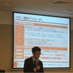 2018年8月21日(火)三井住友銀行ハノイ支店様で行われた新規赴任者向けセミナーで講師を務めさせていただきました。