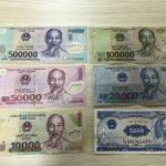 ベトナムの通貨事情