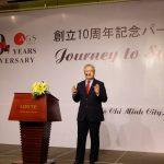 『AGS創立10周年記念パーティー』を開催しました。