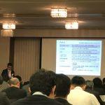2019年12月26日(木)日本公認会計士協会近畿会国際委員会主催の国際メッセ、及び、12月27日(金)東海会国際委員会主催の国際メッセで、セミナー講師を務めさせていただきました。